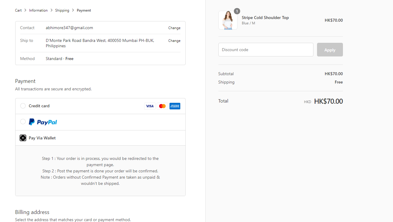 payment gateway page