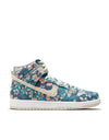 Nike SB 'Aloha' Dunk High Pro QS  - Aquamarine/Light Cream-Total Orange