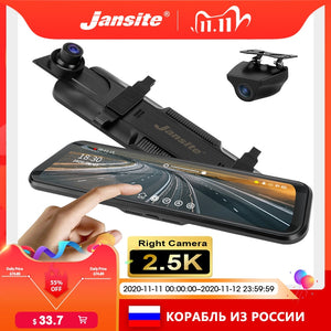 Jansite 10 inch Car DVR mirror 1080P Stream Media recorder Super Night Vision dash cam Automotive Registrar 10m rear view camera