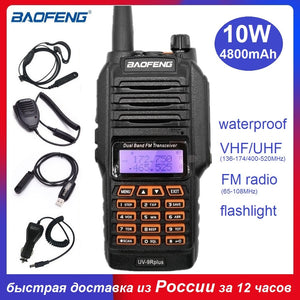 BAOFENG UV-9R PLUS 10W Walkie Talkie Waterproof Portable CB Radio Station Dual Band VHF UHF Ham Radio Transceiver UV9R Hunting