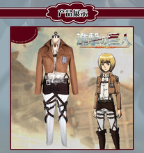 Load image into Gallery viewer, Shingeki No Kyojin Attack On Titan Armin Arlart Cosplay Costume