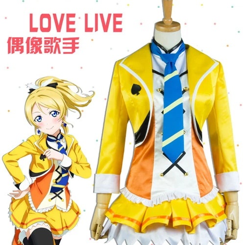 Lovelive Sunny Day Song Eli Ayase Cosplay Costume