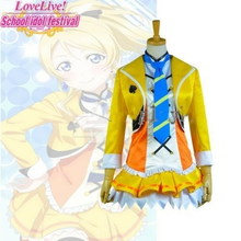 Load image into Gallery viewer, Lovelive Sunny Day Song Eli Ayase Cosplay Costume