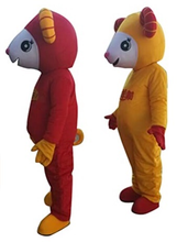 Load image into Gallery viewer, Cartoon Sheep Mascot Cosplay Costume Adult Size