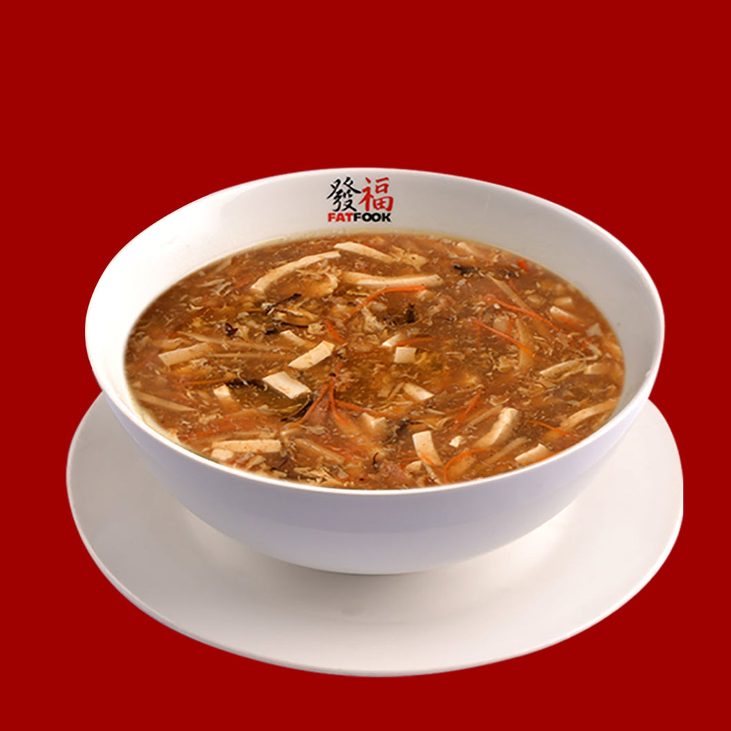 Hot and Sour Soup - For Sharing (Ready-To-Eat)