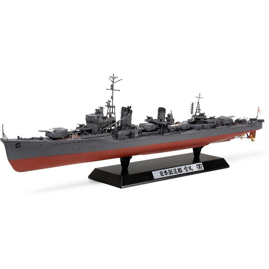 Tamiya 1/350 Japanese Destroyer Yukikaze