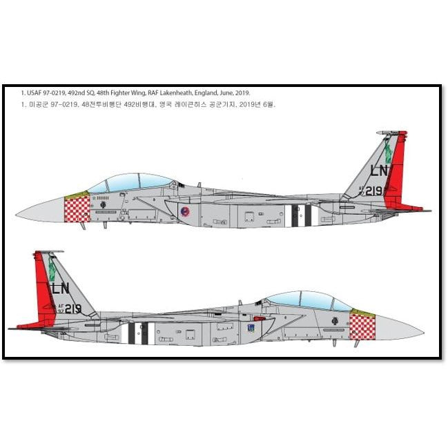 "Academy 1:72 12568 1/72 F-15E ""D-Day 75Th Anniversary"" Usaf"