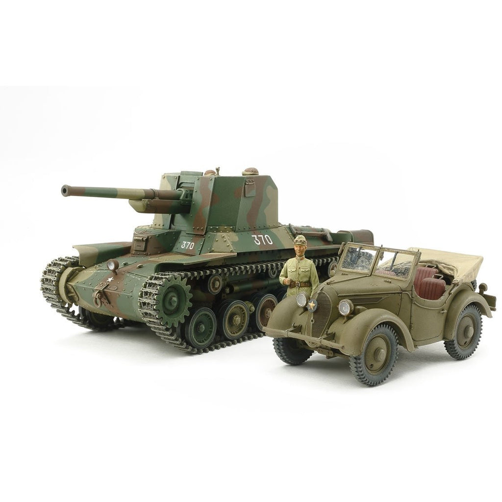 Tamiya 1/350 Type 1 Self-Propelled Gun