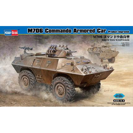 Hobby Boss 1:35 M706 Commando Armored Car Product Improved 82419
