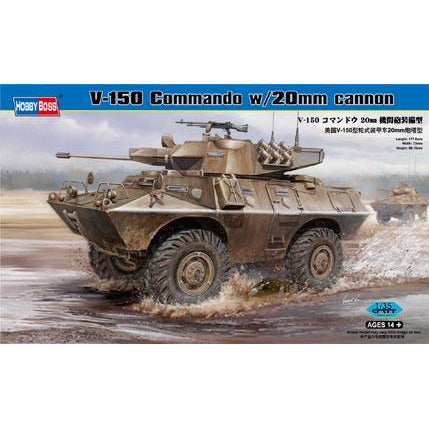 Hobby Boss 1:35 V-150 Commando w/20mm cannon 82420