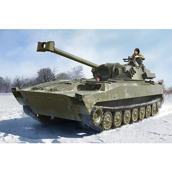 Trumpeter 1/35 Russian 2S34 Hosta Self-Propelled Howitzer/Mortar 09562