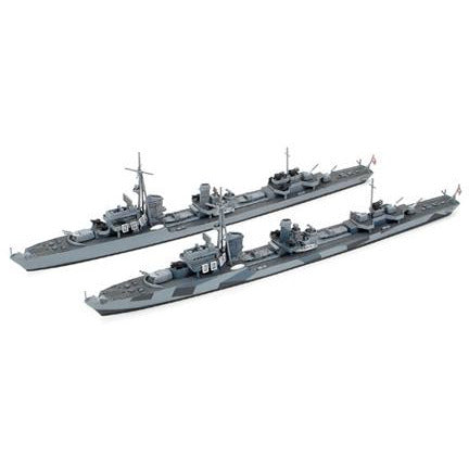 Tamiya 1/700 German Destroyer Z Class
