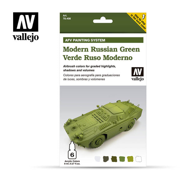 Vallejo AFV Modern Russian Green