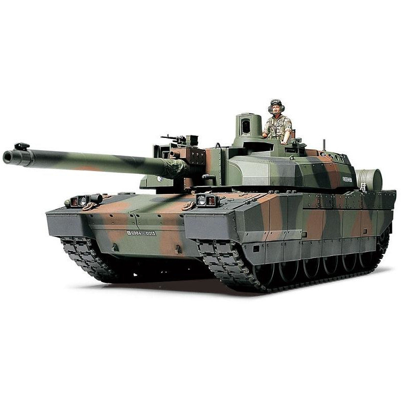 Tamiya 1:35 French Main Battle Tank