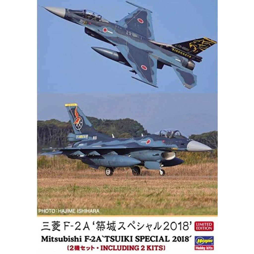 Hasegawa 1/72 Scale Mitsubishi F-2A Tsuiki Special 2018 JASDF Support Fighter (2 Kits)