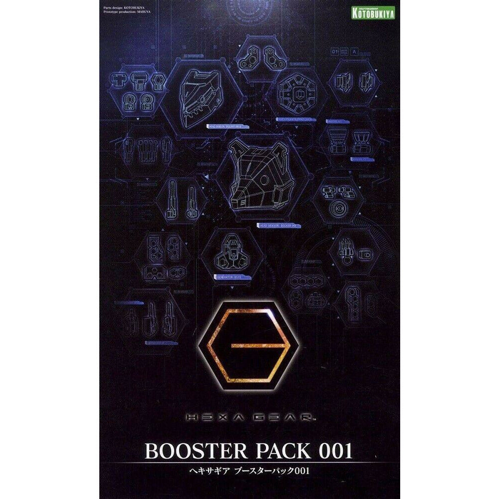 Kotobukiya 1/24 Scale Hex Gear Hexa Gear Booster Pack Plastic Model Kit HG016 KOTHG016