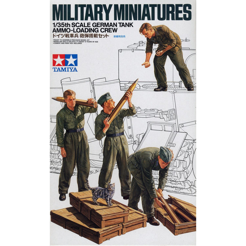 Tamiya 1/35 Scale German Tank Ammo-Loading Crew