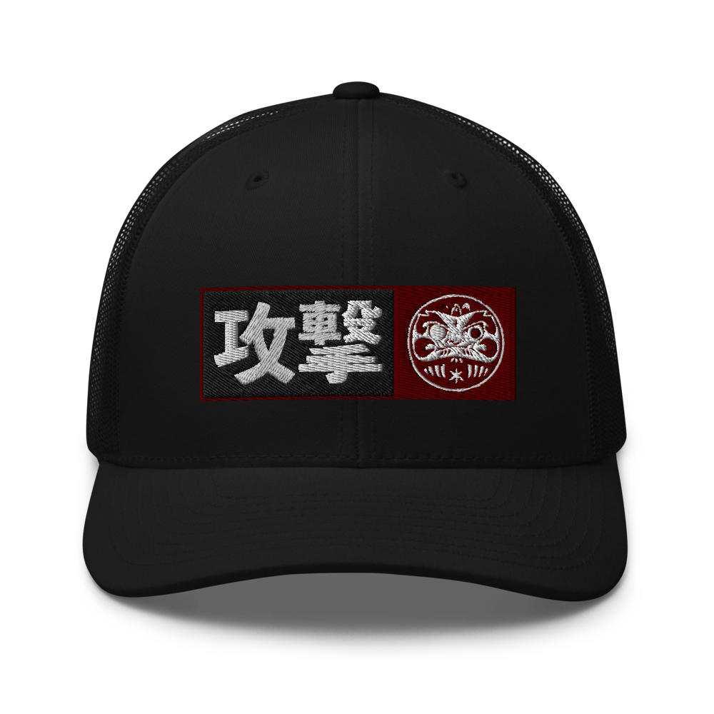 "Attack Peter ""Daruma"" - Black Trucker Cap"