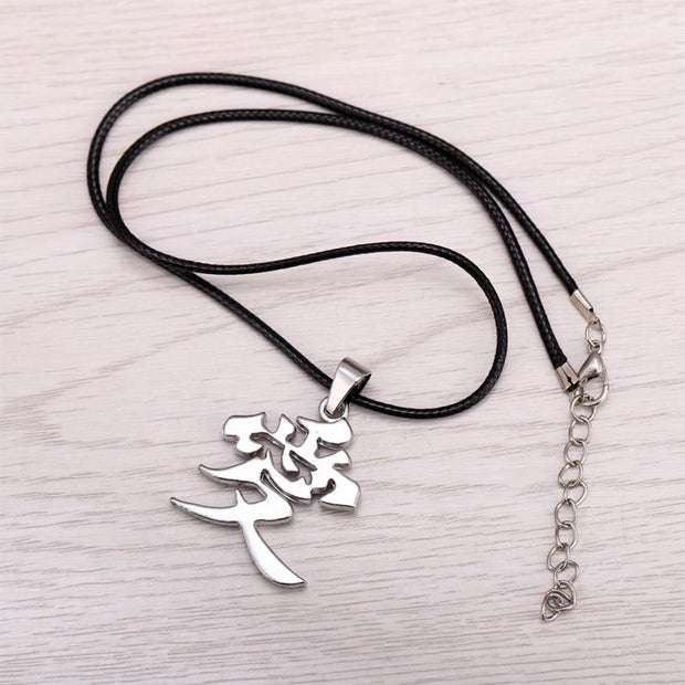 Anime Gaara Symbol Ai(Love) Necklace - ComicSense