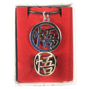 Anime Goku Necklace & Ring Set - ComicSense