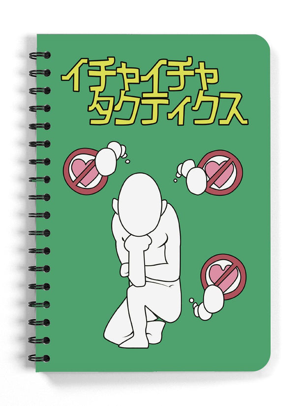 Anime Icha Make Out Tactics Spiral Sketch Notebook - ComicSense