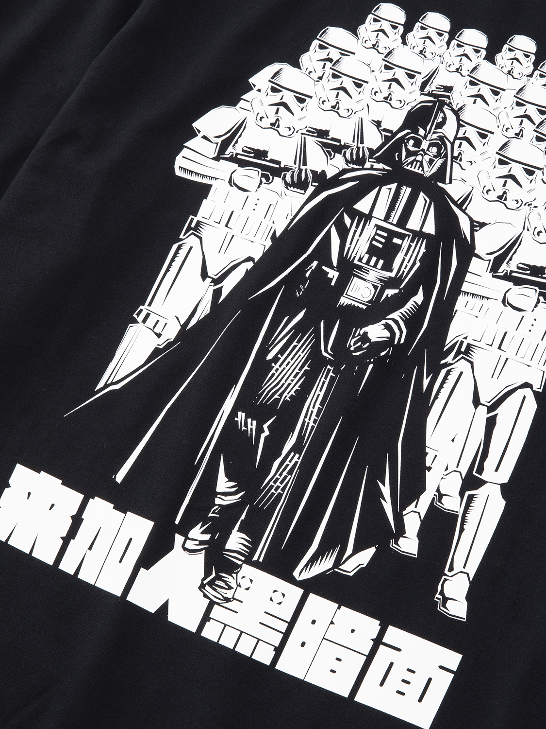 JOIN THE DARK SIDE TEE
