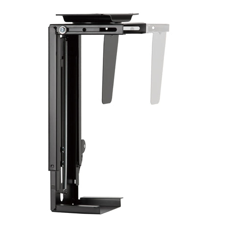 Under desk CPU Holder H300-533mm W88-203mm-CPU Holder-UK Gaming Chairs