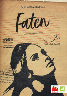 Fatima Sharafeddine - FATEN