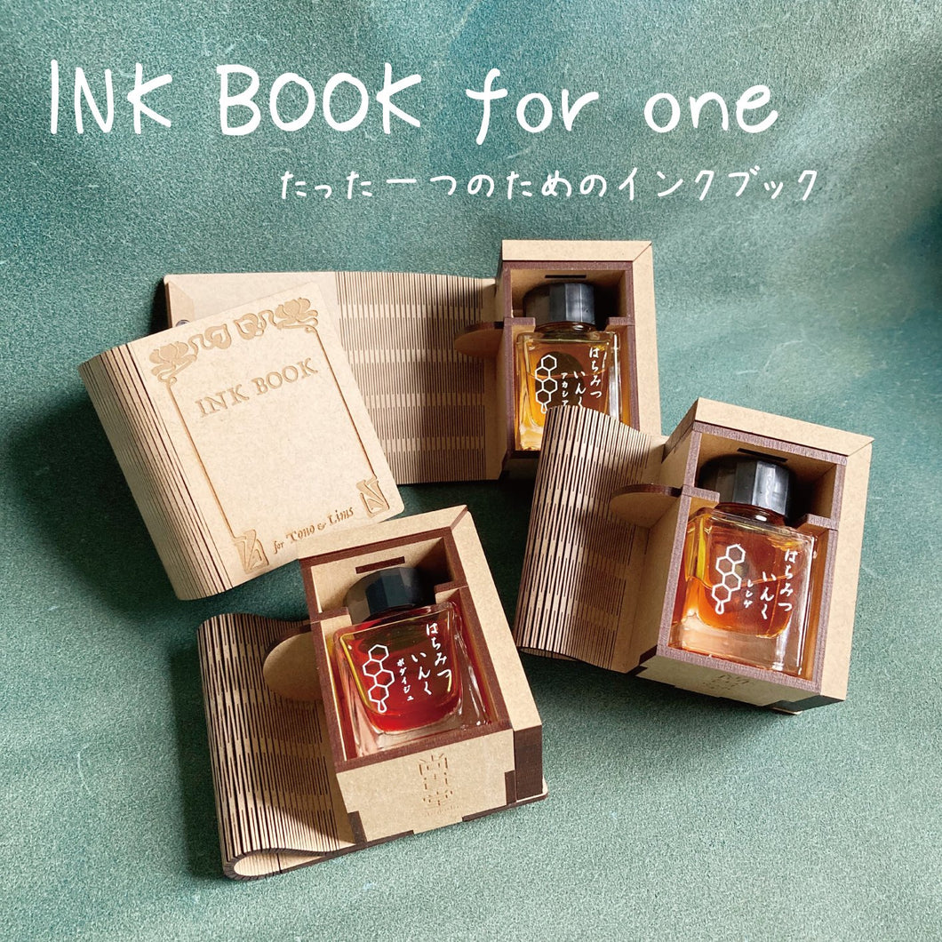 INK BOOK for one TL(Tono & Lims 30mlボトル対応)