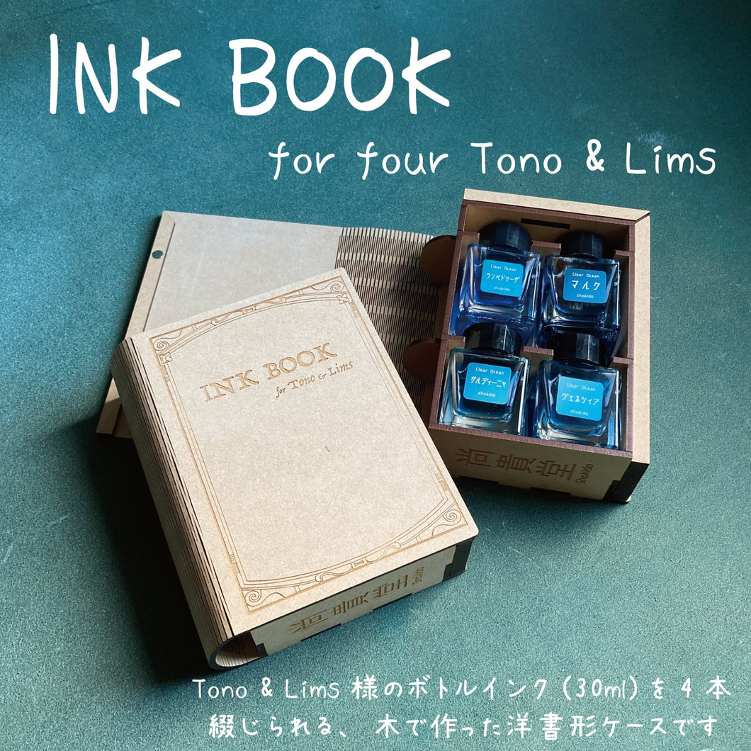 INK BOOK for four TL(Tono & Lims 30mlボトル対応)