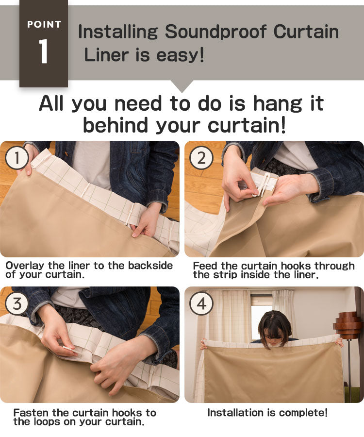 Installing Soundproof Curtain Liner is easy