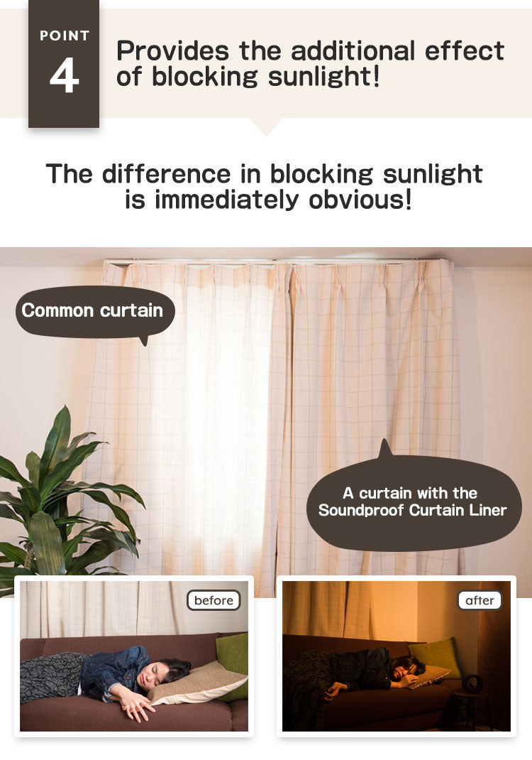 Provides the additional effect of blocking sunlight
