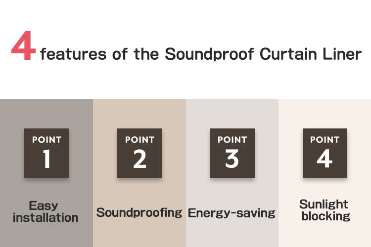 4 features of the Soundproof Curtain Liner
