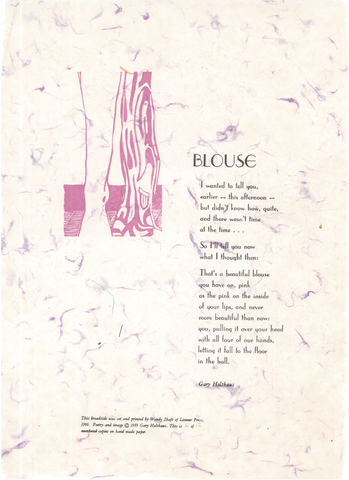 """Blouse"", Gary Holthaus Broadside"