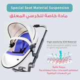 360 Brown Color stroller with Gray Car Seat -عربة ذات دوران ٣٦٠ درجة بلون بني  مع كرسي سيارة لون رمادي