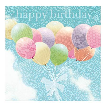 ESP Happy Birthday Balloons Greeting Card