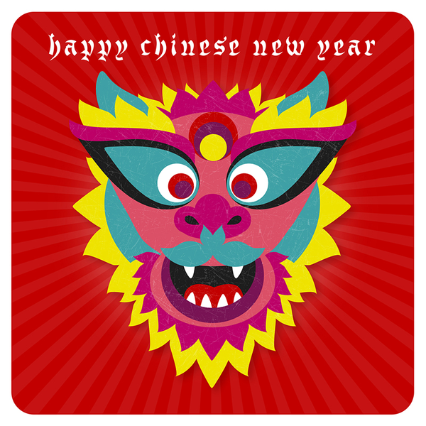Chinese Ny2018 Dragon Greeting Card