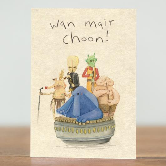 Wan Mair Choon Greeting Card