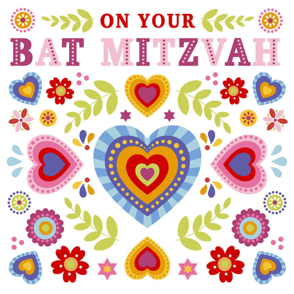 On Your Bat Mitzvah Greeting Card