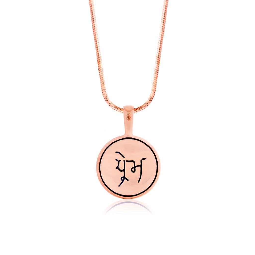 The Rose Gold Prem Necklace