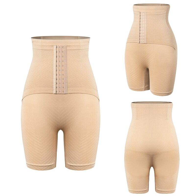 High Waist Shapewear Booty Hip Enhancer Butt Lifter Shaping Panties