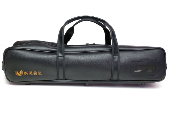 Yoshihiro Synthetic Leather Knife Culinary Bag (Black)