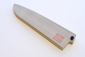 Yoshihiro Natural Magnolia Wood Saya Cover Blade Protector for Santoku