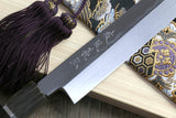 Yoshihiro Mizu Yaki Honyaki Mirror-Finished Blue High Carbon Steel Yanagi Sushi Sashimi Japanese Knife Ebony Handle with Silver Ring