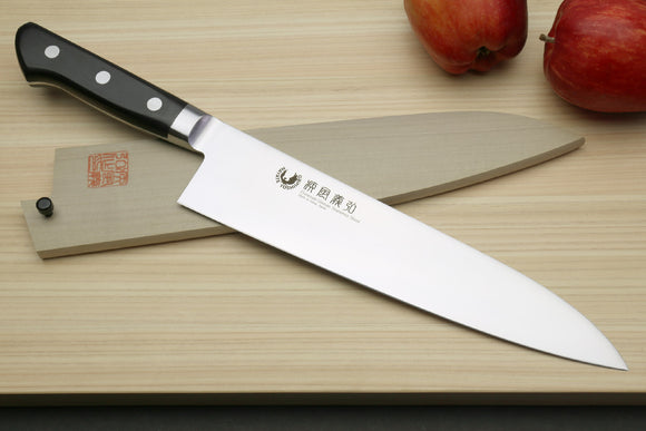 Yoshihiro Ginsan-Ko High Carbon Stain Resistant Steel Gyuto Japanese Chefs Knife