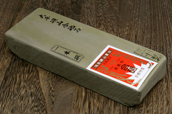 Yoshihiro Premium Natural Sharpening Whetstone Shiage Finishing stone (NC30-03)