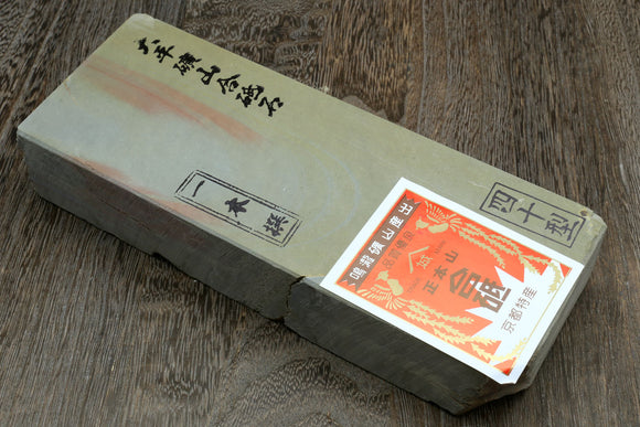 Yoshihiro Premium Natural Sharpening Whetstone Shiage Finishing stone (NC40-06)