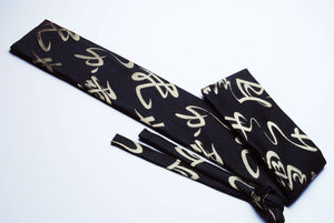 Yoshihiro Japanese Knife Pouch Bag (Black & Gold Japanese Kanji Caligraphy Pattern)