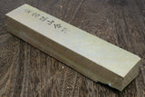 Yoshihiro Premium Natural Sharpening Whetstone Shiage Finishing Stone (NT20T)