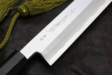 Yoshihiro Aonamiuchi Blue Steel #1 Kiritsuke Multipurpose Chef Knife with Ebony Handle
